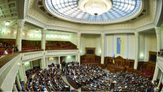 Журналисты подсчитали, во сколько Украине обходится содержание нардепов