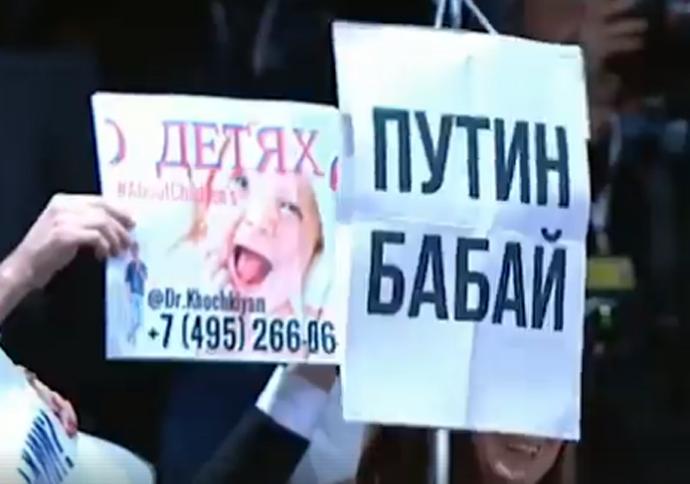 «Бабай» либо «байбай»: пресс-конференция В. Путина началась сшутливого казуса