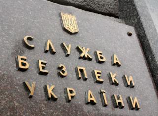 В СБУ заявили о задержании очередного «агента Кремля»