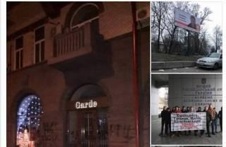 Заблокированный навозом магазин Garde принадлежит соратнику киевского судьи, - политолог