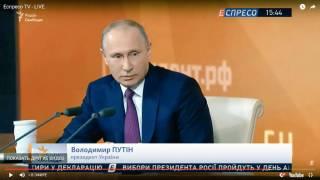Телеканал Яценюка и Авакова назвал Владимира Путина «президентом Украины»