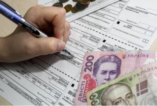 Жители Днепропетровщины выиграли суд из-за космических счетов за газ