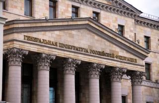 Россия требует от Украины выдать убийцу редактора «Forbes»