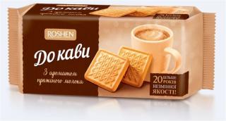 На воскресенье в Киеве собирается «антимихомайдан». С собой предлагается взять кофе и конфеты «Рошен»