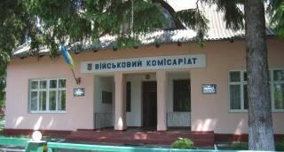 В Харькове отказываются женить без справки из военкомата. Как оказалось, не просто так