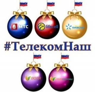 «Воля» скрывает подробности крымского вопроса