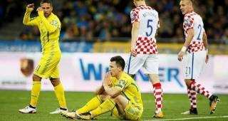 Стало известно, на каком месте сборная Украины завершила 2017 год