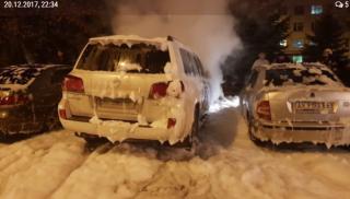 В Харькове сожгли авто судьи, которая ведет дело Зайцевой