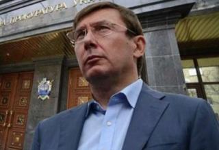 Луценко рассказал подробности масштабных обысков в Запорожском облсовете