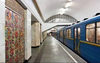 Жестокая драка произошла на центральной станции киевского метро