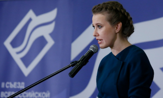 Собчак посвятила свою предвыборную программу Украине