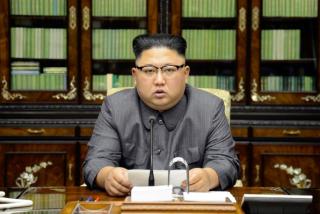 В КНДР заявили об «акте войны» со стороны ООН