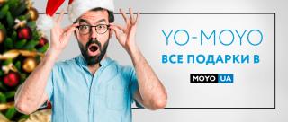 MOYO.ua предлагает доставку новогодних подарков на бесплатном такси