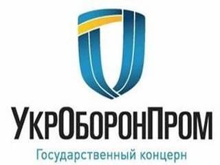 «Укроборонпром» стал объектом расследования НАБУ и авторитетного американского журнала