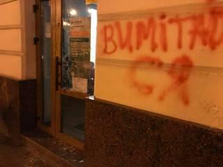 Во Львове вандалы потребовали от российского «Сбербанка» «выметаться»