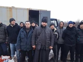 Освобожденные благодаря усилиям Митрополита Онуфрия и Патриарха Кирилла украинские военнопленные уже едут в Харьков