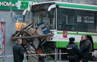 В Москве второе за неделю серьезное ДТП с участием автобуса