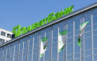 Исполнительная служба арестовала счета «Привата» для взыскания миллиардов в пользу Суркисов
