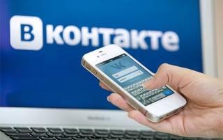 Запрещенная в Украине соцсеть «Вконтакте» озадачила россиян поздравлением с Новым годом на украинском языке