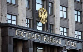 Россия продлила запрет на транзит украинских грузов