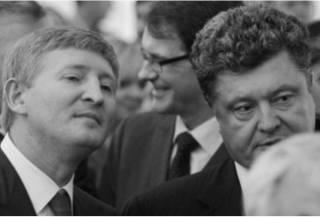 Энерготрест Порошенко и Ахметова грабит страну при помощи электрошокера