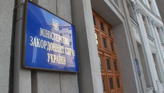 В МИД украинцев просят не испытывать судьбу и воздержаться от поездок в Россию