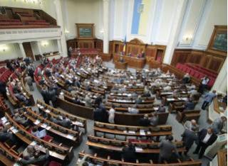 Нардепы подарили украинцам 11 выходных дней в 2018 году