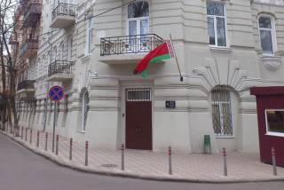 Беларусь закрывает генеральное консульство в Украине