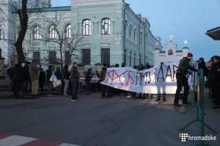 Националисты из С14 заблокировали Киево-Печерскую Лавру