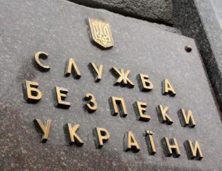 Украинец пришел в СБУ и рассказал, как его завербовали белорусские спецслужбы
