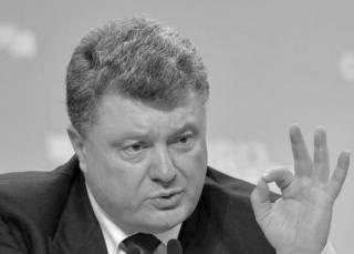 Да здравствует личный суд Порошенко!
