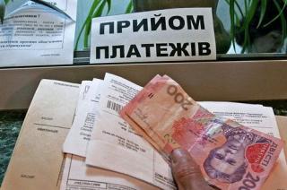 В Киеве снизили тарифы на отопление и горячую воду