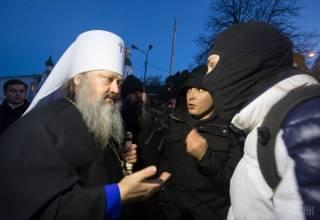 Верующие УПЦ объединяются в соцсети, чтобы защищать Киево-Печерскую лавру