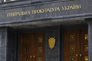 У Луценко уверяют, что засекретили приговор по спецконфескации Януковича и не знают, что именно обнародовал «Al Jazeera»
