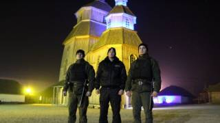 Украинские силовики начали репрессии против УПЦ