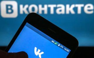 США внесли «ВКонтакте» в список крупнейших пиратских ресурсов