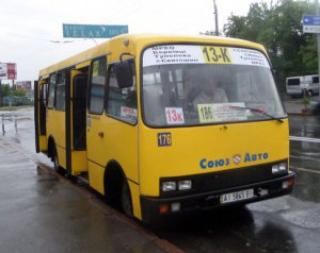 В Киеве опять подорожал проезд в маршрутках