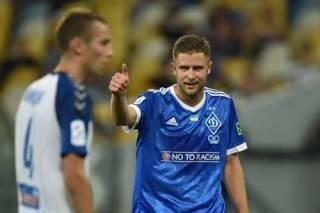 «Динамо» избавилось от игрока, который провел в команде 14 лет
