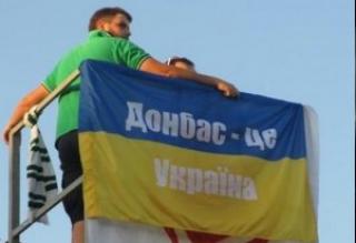 Что не так с законом о деоккупации Донбасса?