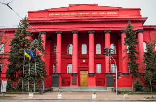 Из-за космических счетов за отопление университет имени Шевченко распустил студентов до весны