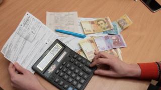 В Киеве опять могут поднять тарифы на коммуналку