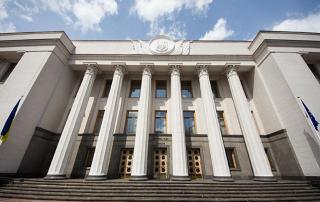 Рада приняла закон о Донбассе. Россия признана страной-оккупантом