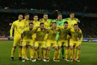 Сборная Украины сохранила свои позиции в рейтинге сильнейших команд мира