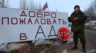Приняв закон о Донбассе, депутаты открыли ящик Пандоры