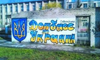 #Темадня: Соцсети и эксперты отреагировали на принятие закона о реинтеграции Донбасса