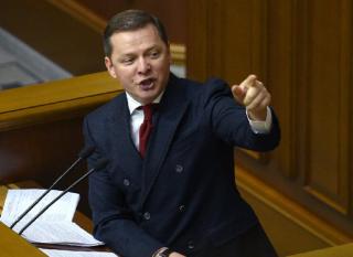 Ляшко публично назвал вице-премьера «цицькадзой»