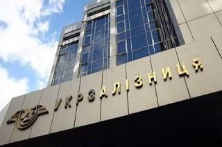 «Укрзализныця» возобновила возврат билетов через интернет, толком не объяснив, зачем его было прекращать