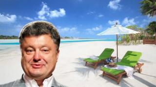 Что нужно знать Порошенко в связи с его тайным вылетом на Мальдивы
