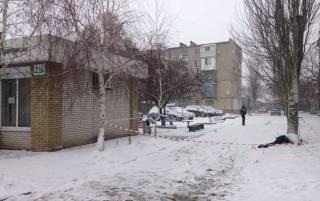 Всплыли подробности инцидента в Бердянске, где преступник взорвал себя и полицейских