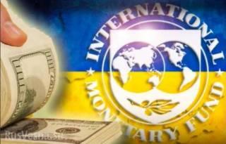Стало известно, сколько Украина задолжала МВФ